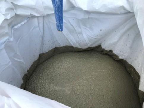 d couvrez quelle est la meilleure solution pour filtrer des boues de ciment et de b ton. Black Bedroom Furniture Sets. Home Design Ideas